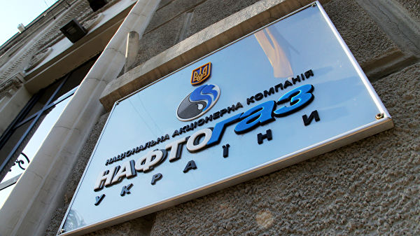 """""""Нафтогас Украјина"""": Принуђени смо да очекујемо прекид транзита гаса из Русије крајем године"""