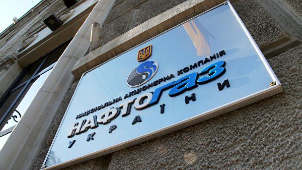 """""""Нафтогас Украјина"""": Замрзнута исплата 145 милиона долара дивиденди """"Северног тока"""""""