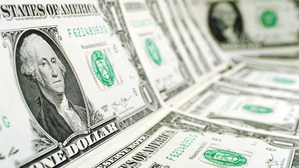 Русија смањила улагања у амерички државни дуг за милијарду долара
