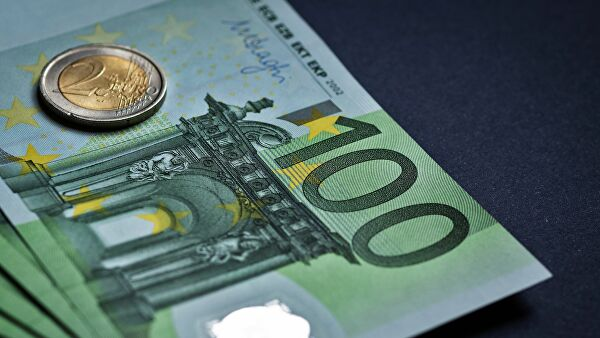 Privredni rast evrozone prepolovljen
