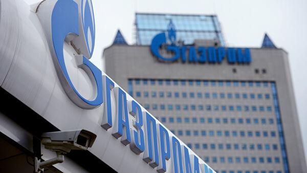 """""""Gasprom"""" naveo uslov za zaključivanje ugovora o tranzitu gasa sa Kijevom"""