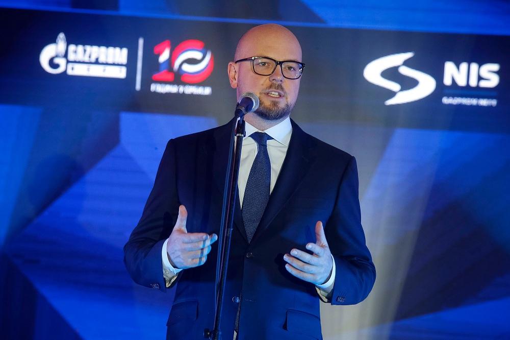 """Обележена деценија пословања """"Гаспром њефта"""" у Србији"""