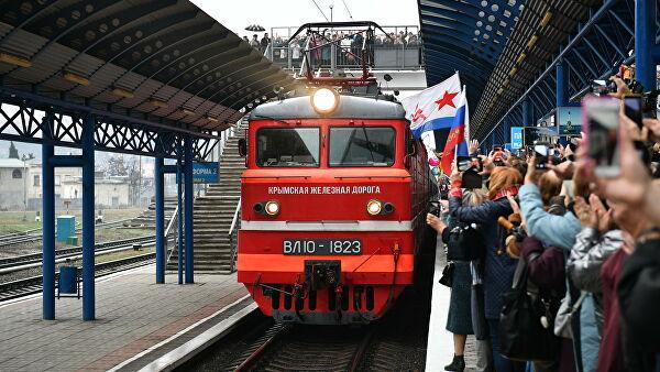 Први путнички воз из Санкт Петербурга стигао у Севастопољ