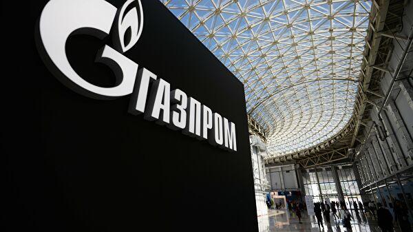 """""""Гаспром"""" исплатио украјинском """"Нафтогасу"""" 2,9 милијарди долара"""