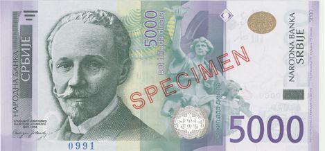 Narodna banka Srbije uvela moratorijum na otplatu kredita