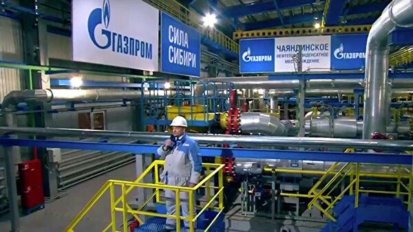"""""""Гаспром"""" поново почео да снабдева Кину гасом преко гасовода """"Снага Сибира"""""""