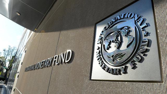 """""""Никад у историји ММФ-а нисмо видели да светска привреда стане"""""""