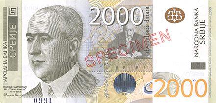 Нове мере за кредите у Србији