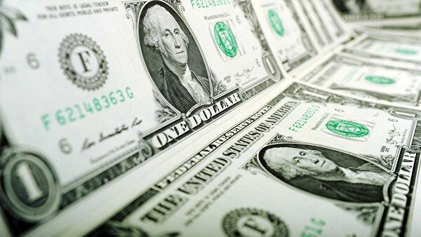 Rusija smanjuje spoljni dug