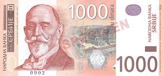 ММФ дао зелено светло за повећање плата у Србији у јавном сектору