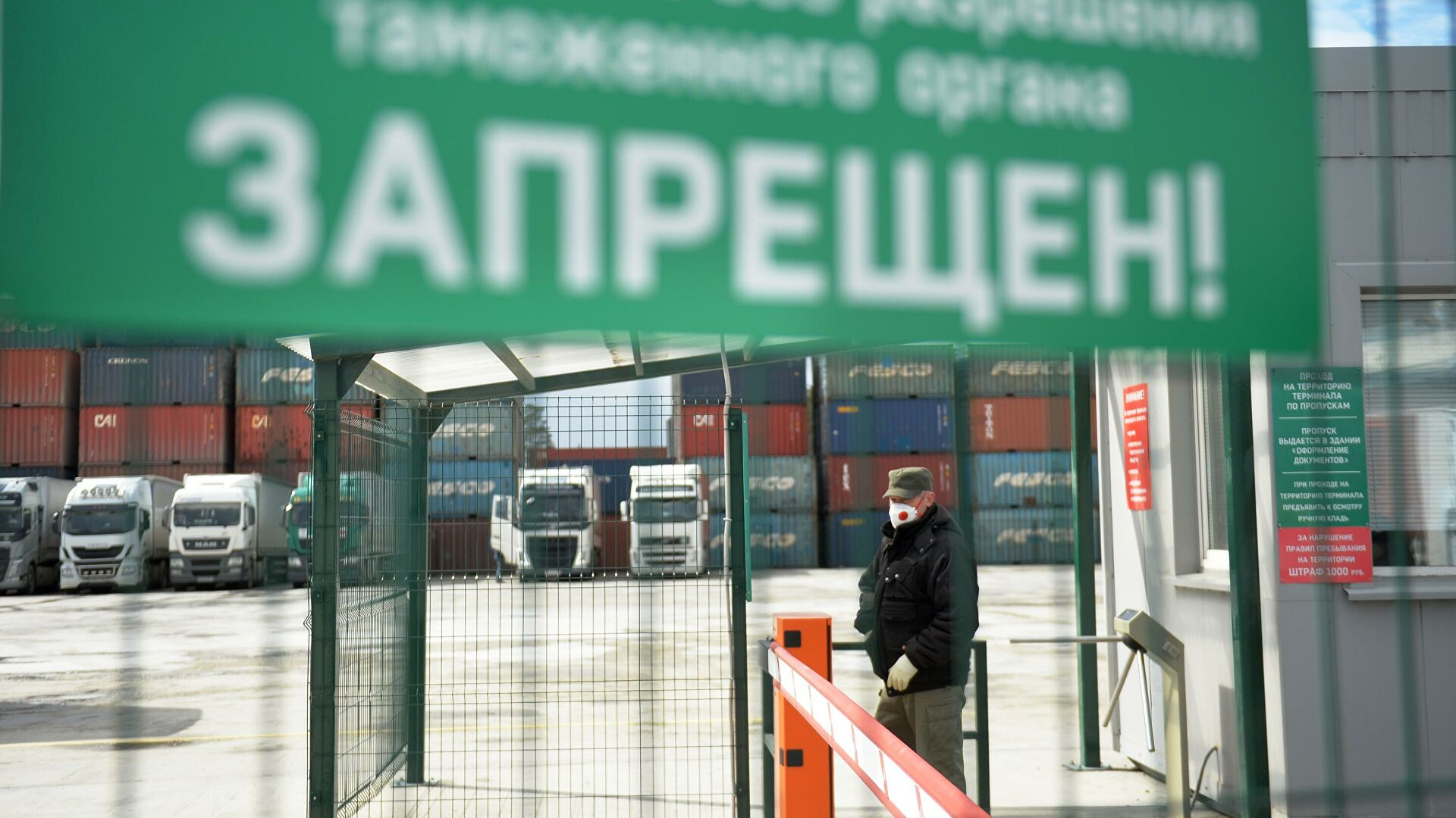 Русија продужила контрасанкције на увоз хране до краја следеће године