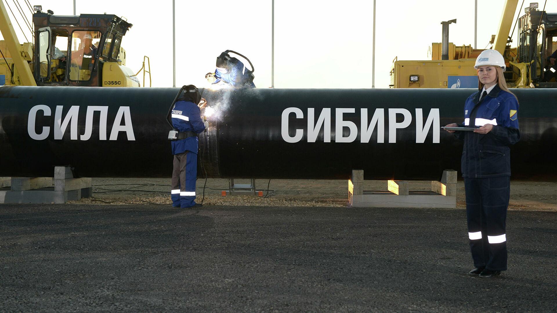 """""""Гаспром"""" повећао испоруке гаса Кини кроз гадовод """"Снага Сибира"""""""