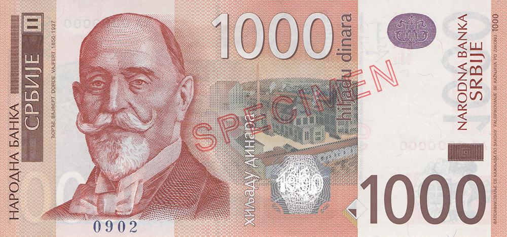Suficit od 12,8 milijardi dinara na kraju januara