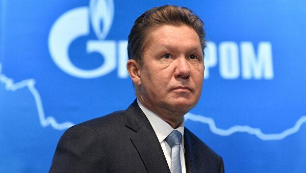 """Алексеј Милер поново изабран за директора """"Гаспрома"""""""