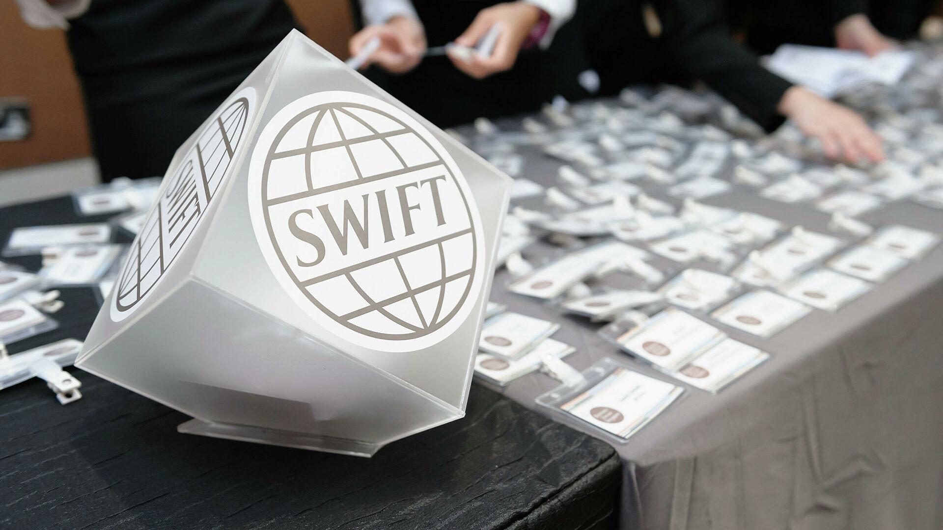 У Русији би се могла појавити алтернатива SWIFT-у