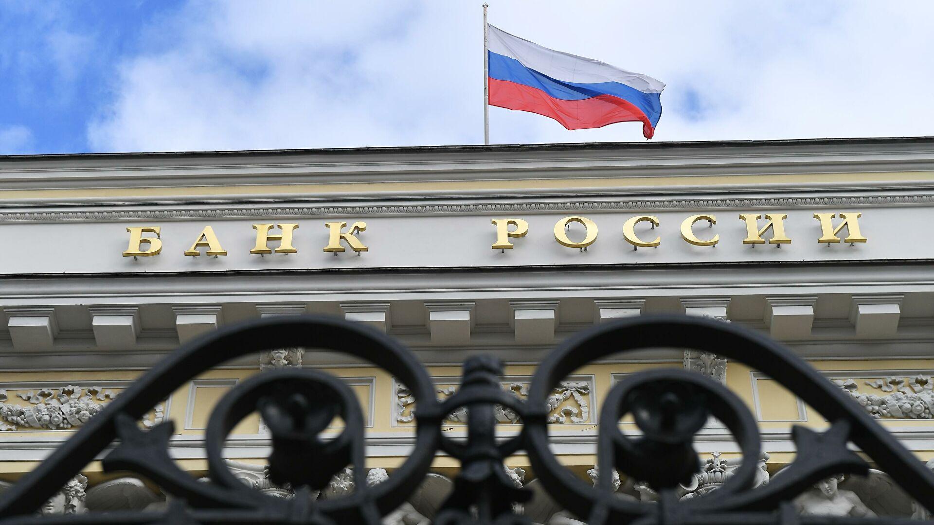 Centralna banka ne vidi pretnju isključenjem Rusije iz međunarodnih platnih sistema