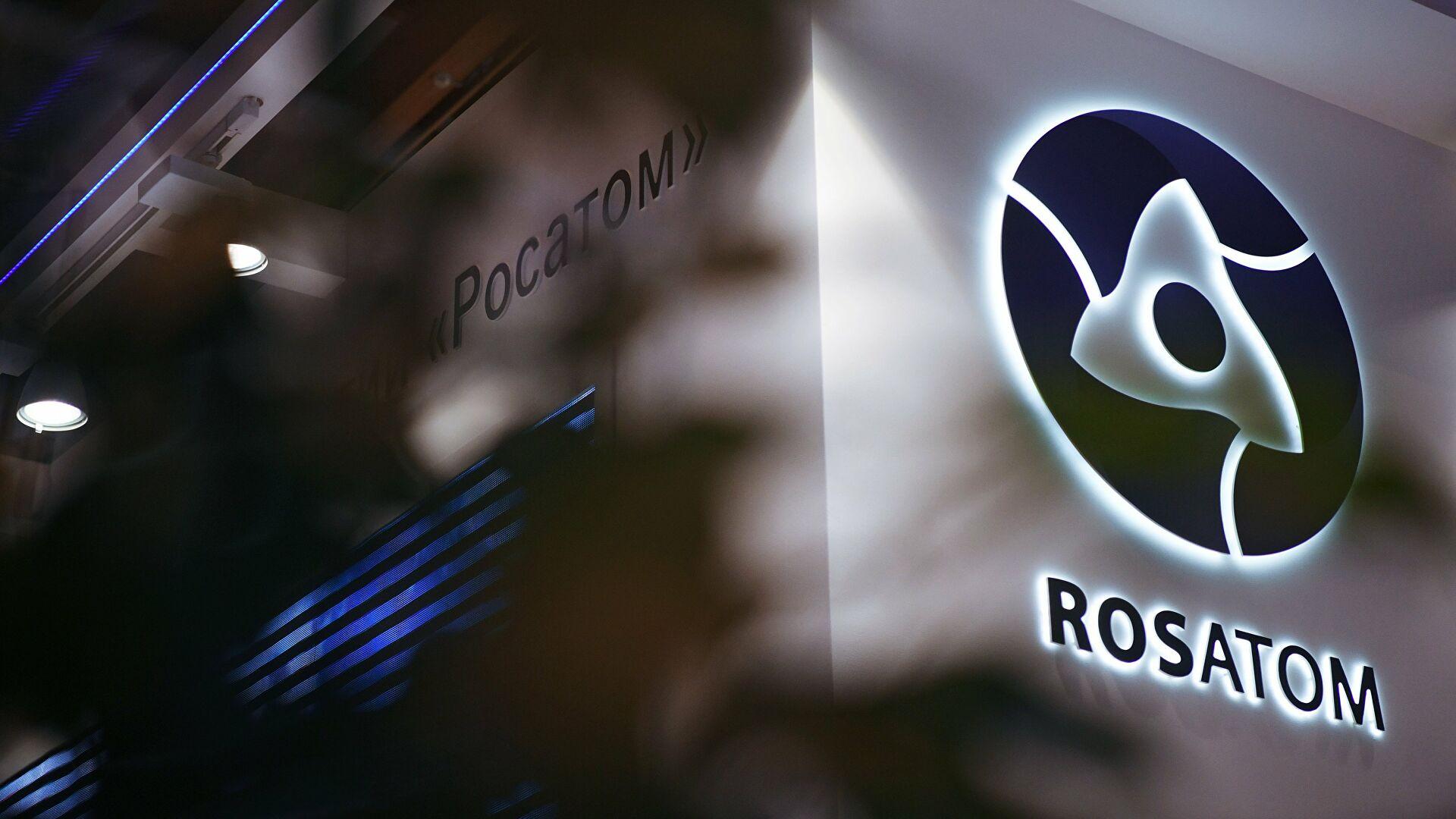 """Чешка ће искључити """"Росатом"""" са тендера за изградњу нуклеарне електране Дуковани"""