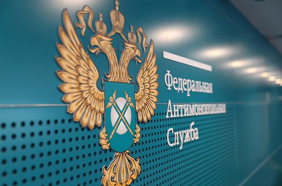 """Федерална антимонополска служба Русије покренула поступак против """"Гугла"""""""