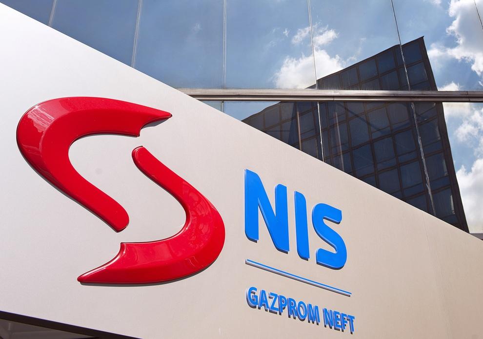 """НИС наставља да развија пројекат """"Обудовац"""" у Републици Србској"""