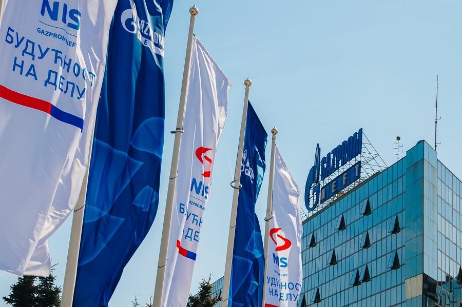 Akcionarima NIS-a više od milijardu dinara na ime dividende