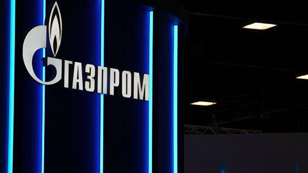 """""""Gasprom"""" nije predlagao Ukrajini kupovinu ruskog gasa"""