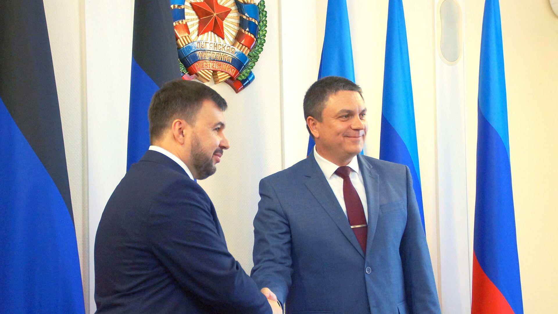 Доњецка и Луганска Народна Република потписале споразум о стварању јединственог царинског простора