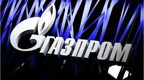 """""""Гаспром"""" потписао 15-годишњи уговор са Мађарском о снабдевању гасом преко Србије"""