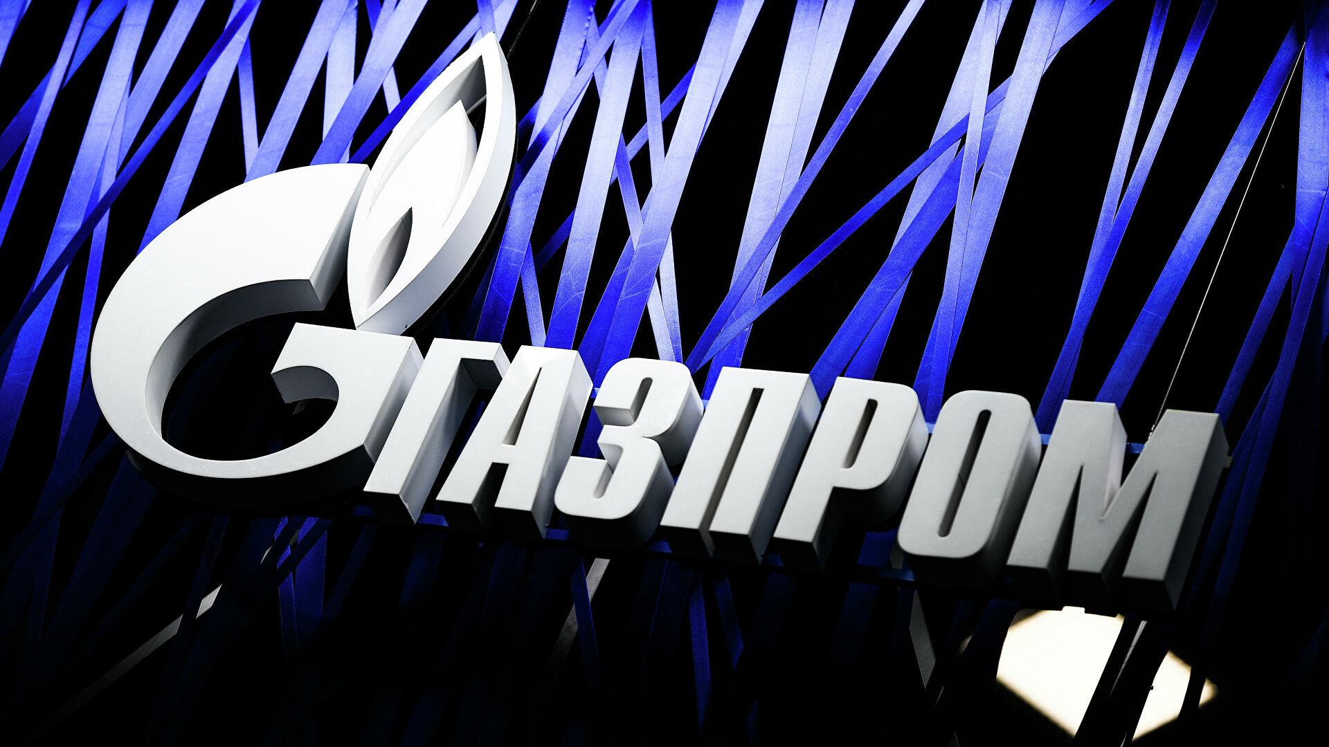 """""""Гаспром"""" близу постизања рекордне испоруке гаса за Европу"""