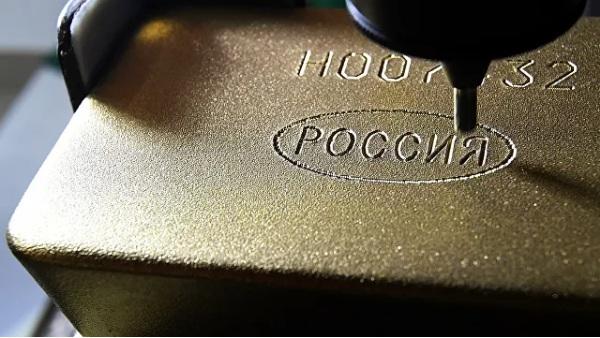 Međunarodne rezerve Rusije na istorijskom maksimumu