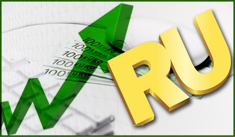 Економија: перспективе-2013
