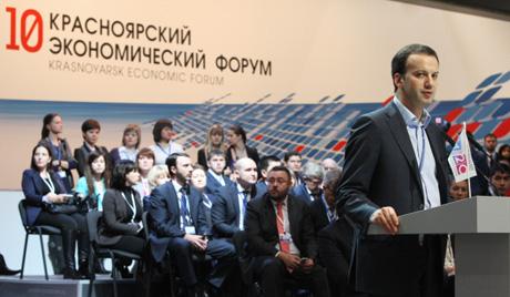 У Краснојарску отворен Међународни економски форум