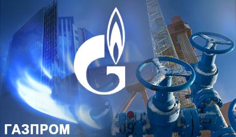 На граници: Гаспром прославља 20 година рада