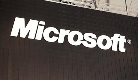 Данска од Microsoft-а тражи милијарду долара