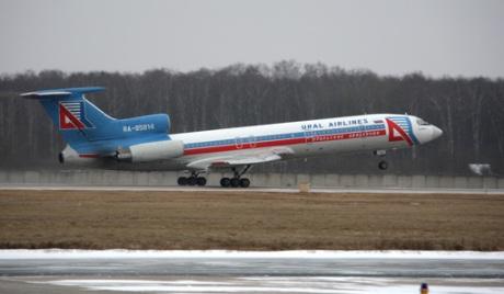 ''Ural airlines'' ће летети са симболима EXPO 2020