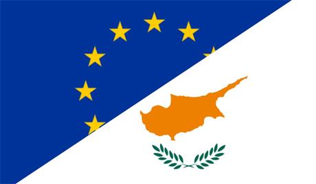Еврозона саветује да се мањи улози на Кипру не дирају