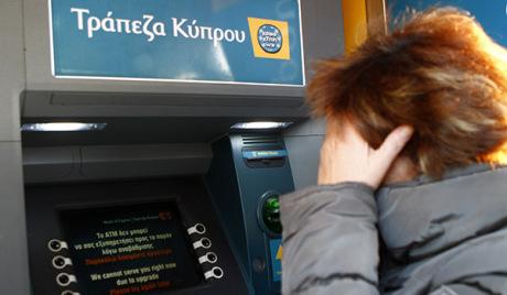 Грке убеђују да новац у банкама није у опасности