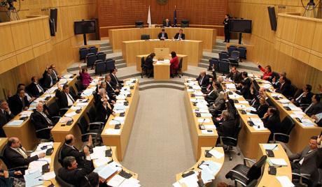Кипар поново одложио гласање о порезима
