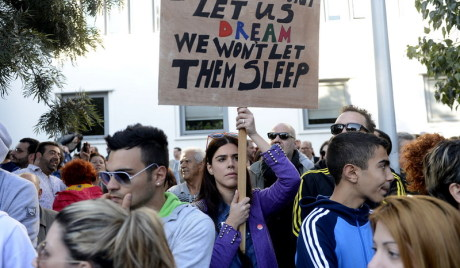 Кипар није пристао на порез на депозите