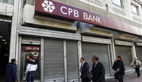 Руски инвеститори купују кипарску банку Лаики?
