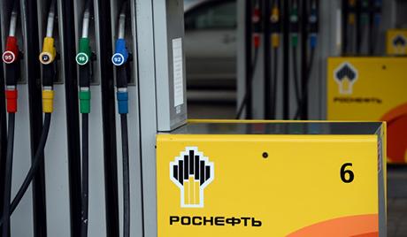 Роснефт ће постати највећи произвођач нафте