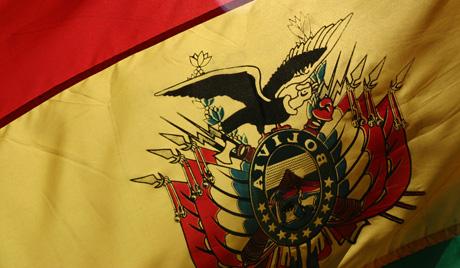 Боливија дозволила Гаспрому да ради на бушотини Тотал