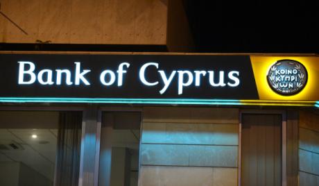 Отварају се кипарске банке