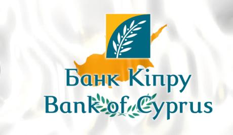 Кипарске банке добиле пет милијарди евра