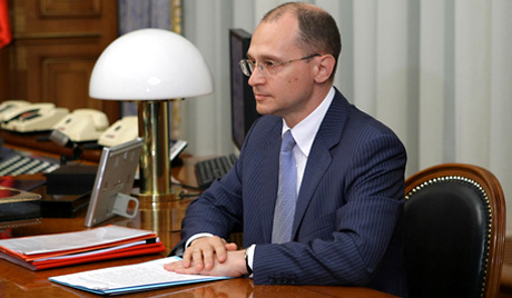 Русија ће јачати сарадњу са ЈАР у сфери цивилне нуклеарне енергетике