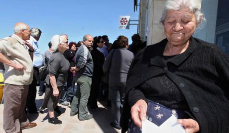 Помоћ Кипру као претња