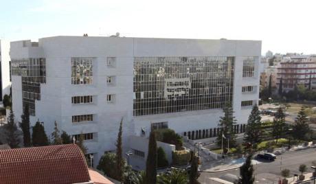Кипар нуди држављанство за изгубљене банкарске депозите