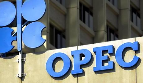 Цена нафтне корпе ОПЕК на најнижем нивоу од јула 2012