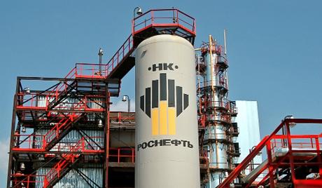 Венецуела и руски Росњефт стварају заједничко предузеће