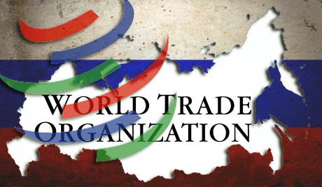 Русија се пожалила Светској трговинској организацији на ЕУ