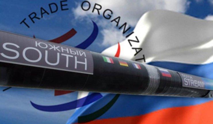 Тространи преговори о испорукама руског гаса Украјини се не тичу Јужног тока